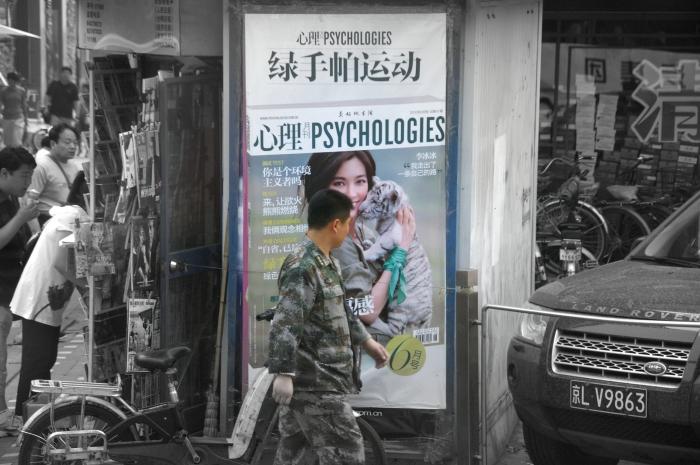 photos, voyage, chine, pekin