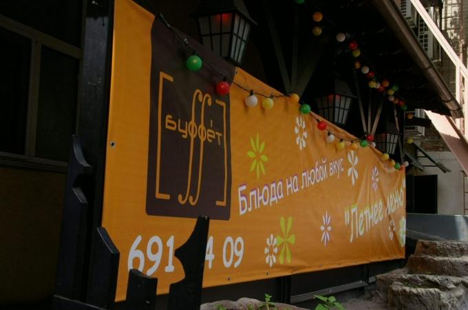 Russie 218A.jpg