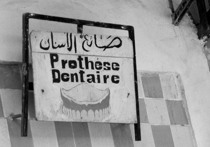 Maroc 2 195a.jpg