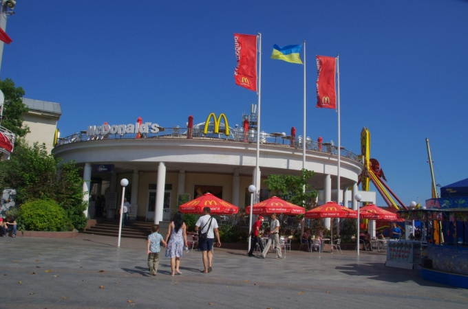 croisiere, ukraine, crimée, yalta