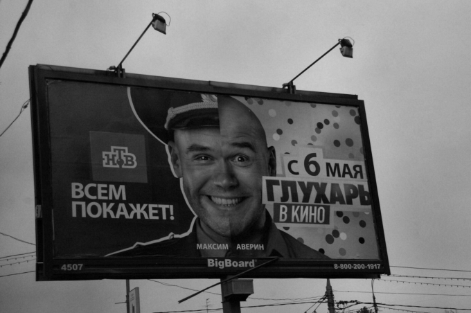 Russie 055b.jpg