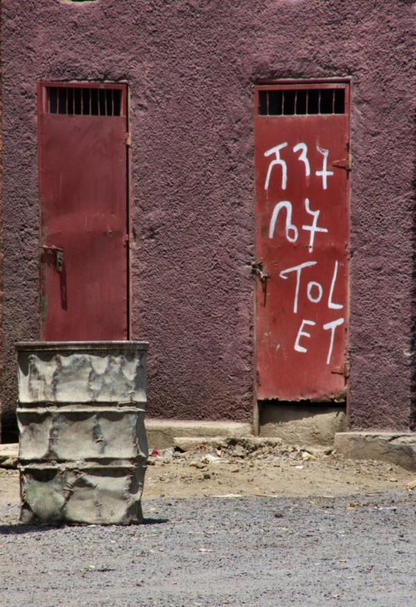 Ethio2pie 167a.jpg