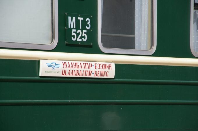 tm56.jpg