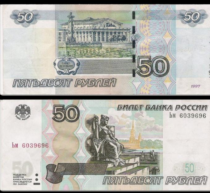 roubles.jpg