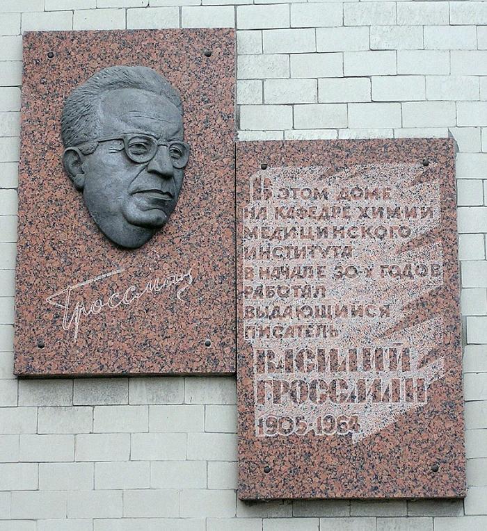 vassili grossman,russie,stalingrad