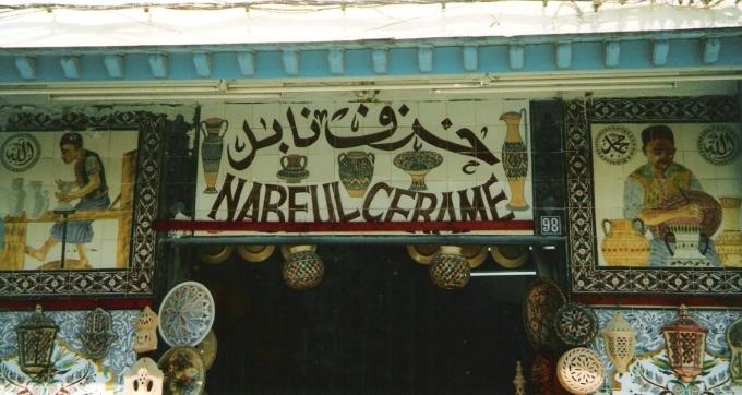 tunisie7.jpg