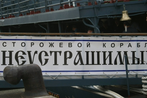 russe8.jpg