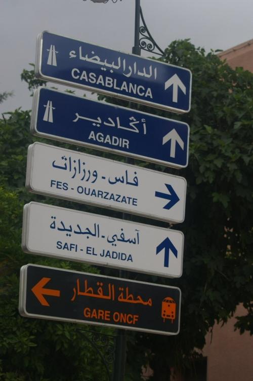 Maroc 1 628a.JPG