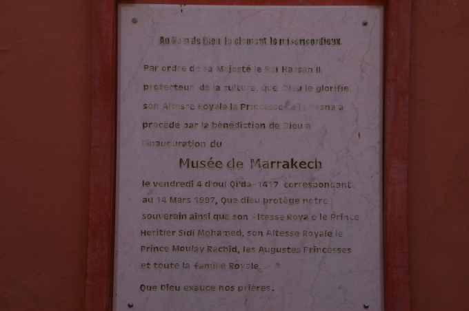 Maroc 2 212a.JPG