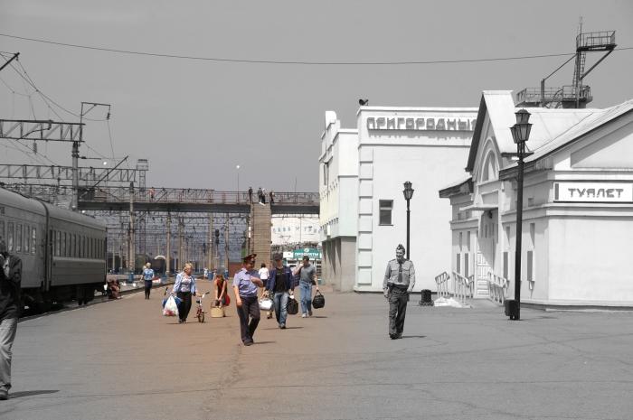 Russie 1149a.jpg