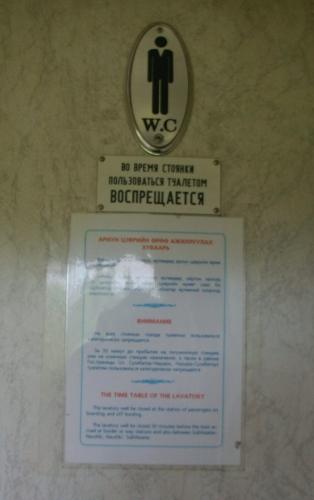 Russie 518a.jpg