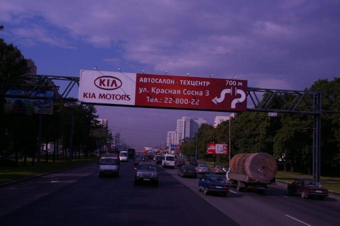 Russie 415a.jpg