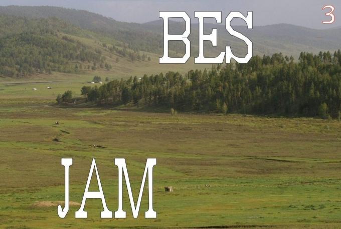 Mongolie 234A.jpg