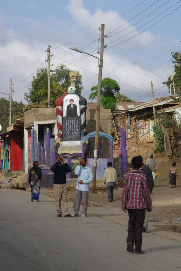 Ethio2pie 304a.jpg