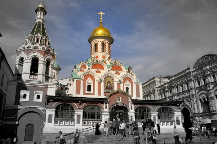 photos, voyage, russie, moscou