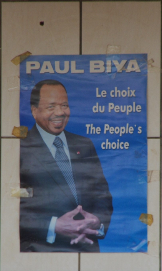 Cameroun 188a.jpg